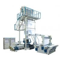 China Vinot Company Membrane Blowing Machine for Medical  with LDPE Material  Model No. DY2SJ - G50 wholesale