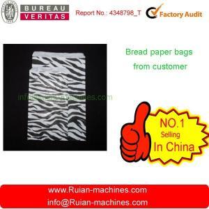 China KraftpaperbagmakingmachinewithSideGusset on sale