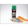 Buy cheap Multi Color 400ml Custom Aerosol Spray Paint For Metal Wood Plastic from wholesalers