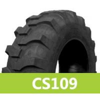 China China factory wholesale high quality industrial backhoe tires 18.4-26 wholesale
