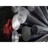 High Strength Inconel 718 Round Bar Nickel Alloy UNS N07718 Forged