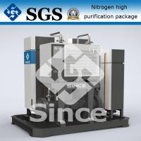 300 Nm3/h High Purity Nitrogen Gas Purification System for Cold Roll Sheet