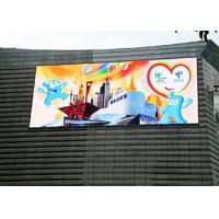 Quality Thin Wifi Programmable Led Video Panel Sign / Outdoor Advertising Led Display for sale