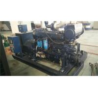 China 3 Phase 4 Wire Compact Marine Diesel Generator 300KW With Flat Bottomed Pan wholesale