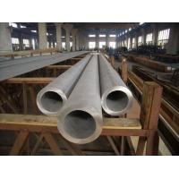 China ASTM Duplex Stainless Steel Pipes With Pickled / Annealed / Plain End / Ply-Wooden Case wholesale