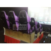 China Professional 4D Movie Theatre with Digital Computer Control System wholesale
