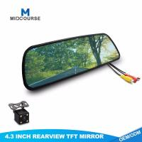 China Remote Control Rear View Safety Backup Camera System 4.3 Inch TFT Display on sale