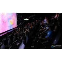 Quality Indoor Amazing 5D Home Theater / Thrilling Motion Seat 5D Dynamic System for sale