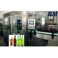 China Fully Automatic Carbonated drink / Beer Bottle Filling Machine For PET / Glass Bottles wholesale