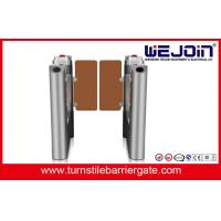 China Access Control Turnstile Entry Swing Speed Gate Systems For Upscale Community wholesale
