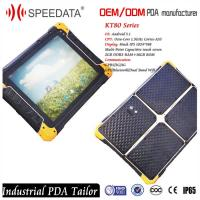 China IP65 Waterproof 4G Lte Rugged Tablets PC with Keyboard and Dual Sim Card wholesale