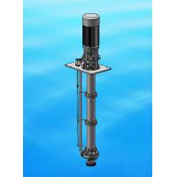 China Submerged Petrochemical Process Centrifugal Water Pump High Temperature Sly Series on sale