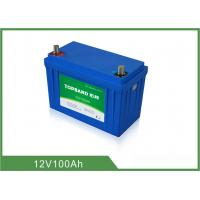 China RV Camper Battery 12 Volt 100Ah Lithium Battery Deep Cycle LiFePO4 Battery Pack wholesale