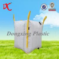 China manufacture plastic bags in china for chemical packing wholesale