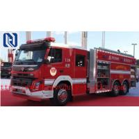 China 4 x 2 6m3 Sinotruk Howo Fire Fighting Truck Water Tank With Foam Tan Fire and Water cannons, ladder on sale