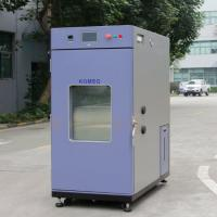 China Laboratory Vacuum Drying Oven / Industrial Dryer Machine For Heating Tester wholesale