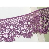 Buy cheap Customized DTM Floral Embroidered Guipure Lace Trim Ribbon For Bridal Dress 7 CM from wholesalers