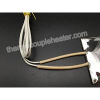 Buy cheap Stainless Steel Mica Heater Bands For Injection Molding / Plastic Process from wholesalers