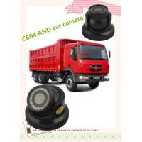 China CM04 - AHD Vehicular infrared night vision reverse camera for car , 1.3/2 Megapixel wholesale