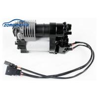 China High Performance WABCO Air Suspension Compressor For VW Touareg / Cayenne 7P0616006E wholesale