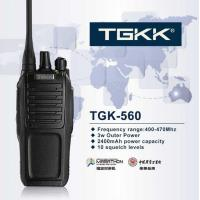 China TGK560 Hot Sale UHF Mobile Transceiver Radio on sale