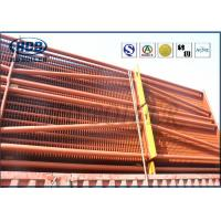 China Grade A Water Tube Economizer / Economiser Coils For High Efficiency Boilers wholesale