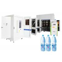 China 28000BPH (500ml) Blowing Filling Capping Combiblock Water Bottling Line with Combi wholesale