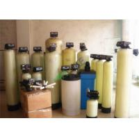 China Fully Automatic Reverse Osmosis Water Softener With Auto Control Valve Yellow on sale