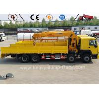 Buy cheap Sinotruk Howo Chassis 8x4 Heavy Duty Crane Truck Telescope Boom Crane Truck from wholesalers