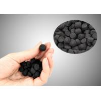 Quality Iodine 800 4mm Extruded Activated Carbon Coal Based For H2S Removal for sale