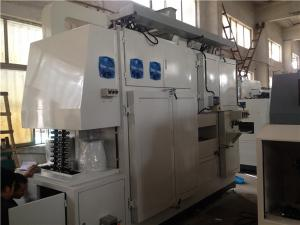 China Far infrared radiation rotor paint dropping machine wholesale