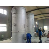 Quality Air Separation Plant Nm3/h Refrigerant Metallurgy Industry Gas for sale