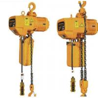 China 1T NCH Electric Chain Hoist With Suspension Hook or Trolley on sale
