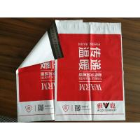 China Custom printed heavy duty mailing bags , plastic envelope bag, mailing bags wholesale