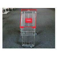 China Grocery Foldable Shopping Cart  4 Wheel wholesale
