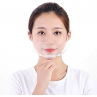 Buy cheap Spittle Prevention Transparent Plastic Face Mask For Dental from wholesalers