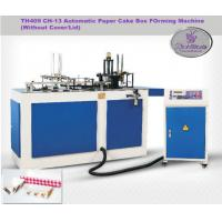 China Fully Automatic Horizontal Paper Cake Box making Machine 35-45pcs/min wholesale