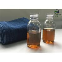 China Industrial Neutral Cellulase Textile Enzymes For Denim Garments Bio - Washing wholesale