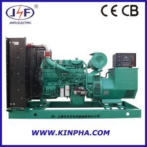 50Hz Cummins Diesel Generator Set 20kVA -1500kVA