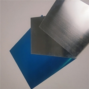 China T7751 Temper Bright Polish 7075 Aluminium Flat Plate For Chemical Equipment wholesale