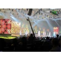 China Advertising Curtain Stage Outdoor Led Display P10 High Solution wholesale