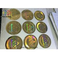 Buy cheap Custom Gold 3d Honey Bomb Hologram Security Stickers Printing 40mm Diameter from wholesalers