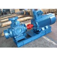 China Electric Self-priming Fuel Pump wholesale