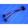 Buy cheap SATA III 6 Gbps SSD SATA Hard Drive Cable SATA To Dual SATA Power Adapter from wholesalers