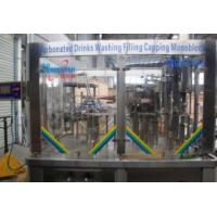 Buy cheap Carbonated Drink Filling Machine 3-in-1 from wholesalers
