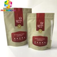 China Heat Seal Food Plastic Pouches Packaging Resealable Coffee Bags Customized Size wholesale