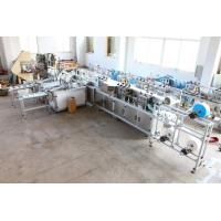 China Fully Automatic non woven  Face Mask Making Machine , Earloop Welding Medical Mask  Machine 11KW wholesale