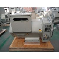 China 50Hz 30KW WR184H Brushless AC Generator Copper With AVR Three Phases wholesale