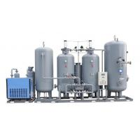 Quality Small Size PSA Nitrogen Generator / Air Separation Plant 99.3% N2 for sale