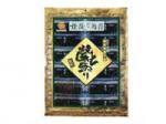 Seasoned Seaweed (100 Ties)